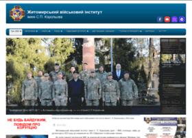 zvir.zt.ua