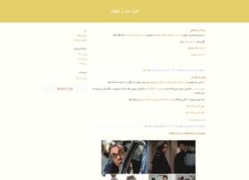 zvn.blogfa.com