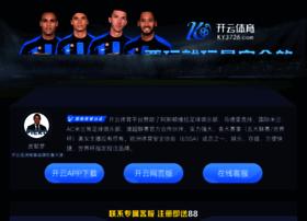 zw-machine.com