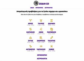 zwdia123.org