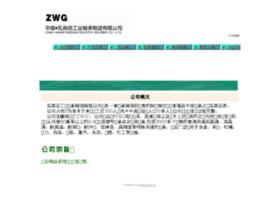 zwg.com.cn