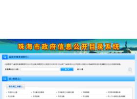 zwgk.zhuhai.gov.cn