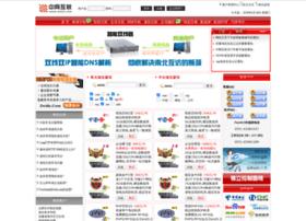 zwidc.com