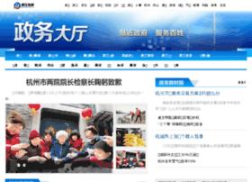 zwnews.zjol.com.cn