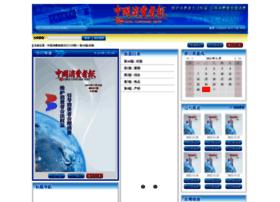 zxb.ccn.com.cn