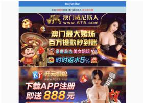 zxd-motor.com