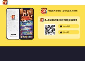 zxgjjt.com