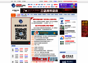 zxip.com