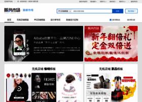 zxn.taobao.com