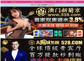 zxnba.com.cn