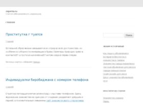 zxperia.ru