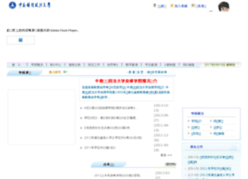 zxxy.znufe.edu.cn