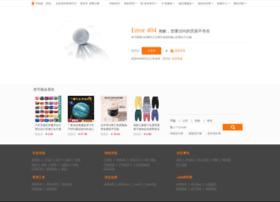 zxy010703.cn.1688.com