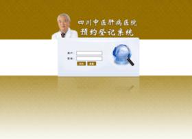 zxyy.sczygb.com