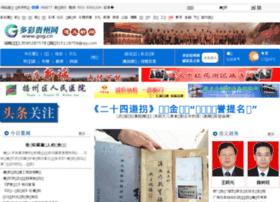 zy.gog.com.cn