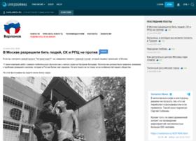 zyalt.livejournal.com