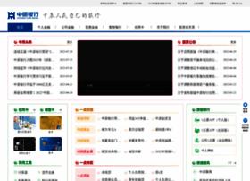 zybank.com.cn