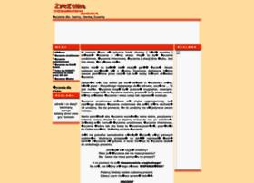 zyczeniaurodzinowe.nauczanie.pl
