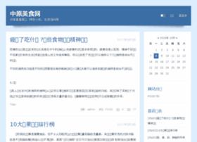 zyfood.com.cn