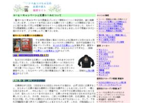 zymac.sakura.ne.jp