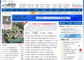zyqp.com.cn
