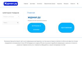 zyrnal.ru
