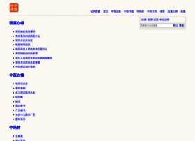 zysj.com.cn