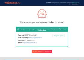 zyuhel.ru