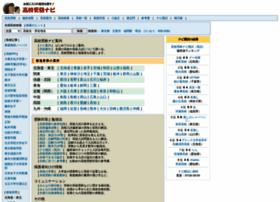zyuken.net