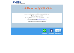 zyxelclub.zyxel.co.th