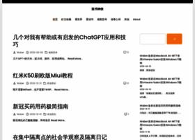 zyzhang.com