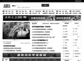 zz.bendibao.com