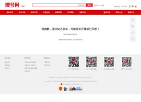 zz.ebeibei.com