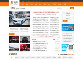 zz.xgo.com.cn