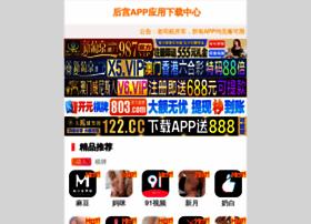 zzaifang.com