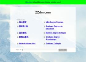 zzdm.com