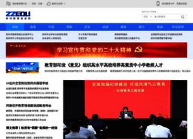 zzedu.net.cn