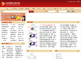 zzhedu.com.cn
