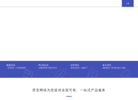 zzidc.com