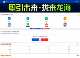 zzrc.net
