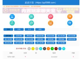 zzshuguang.com