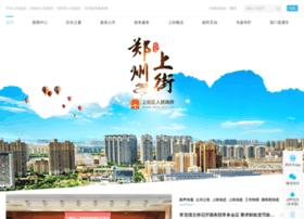 zzsj.gov.cn