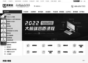 zzstudy.offcn.com