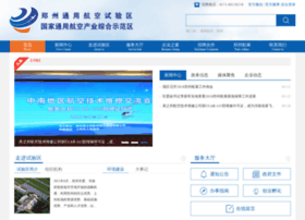 zztonghang.com
