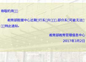 zzxs.moe.edu.cn