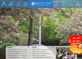 zzyz.com.cn