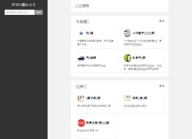 zzzx.com.cn